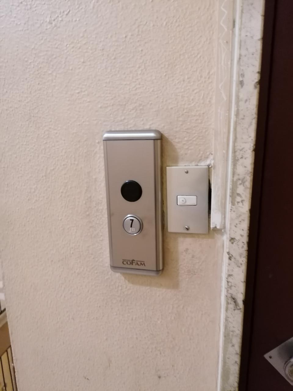021__ascensore